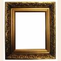 """Рамка со стеклом для икон фирмы """"НОВА СЛОБОДА"""" , размер 18х23 см"""