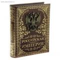Шкатулки - Книги