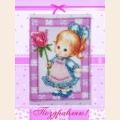 """Набор для вышивания бисером BUTTERFLY """"Девочка с розой"""""""