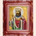 """Набор для вышивания бисером ВЫШИВАЕМ БИСЕРОМ """"Святой царь Константин"""""""