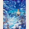 """Набор для вышивания бисером А.ТОКАРЕВА """"Рождественская ночь"""""""