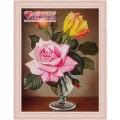 Алмазная вышивка камнями АЛМАЗНАЯ ЖИВОПИСЬ «Розы в фужере»