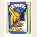 """Раскраски-антистресс Книга """"Рисунки и мотивы в стиле импрессионизма"""""""