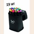 Набор маркеров для скетчинга 24 цветов