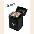 Набор маркеров для скетчинга 30 цветов