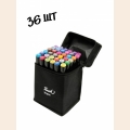 Набор маркеров для скетчинга 36 цветов
