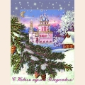 """Набор для вышивания бисером BUTTERFLY """"Светлое рождество"""""""