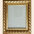 """ПОДАРОК!!! Рамка со стеклом для именных икон фирмы """"АБРИС АРТ"""", размер 10х15 см."""