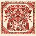 """Набор для вышивания нитками PANNA """"Славянский орнамент"""""""