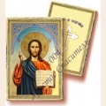 Наборы для декупажа BUTTERFLY Христос Спаситель 9,5х6,5 см