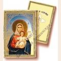 Наборы для декупажа BUTTERFLY Богородица Леушинская 9,5х6,5 см