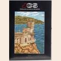 Наборы алмазной мозаики JCS