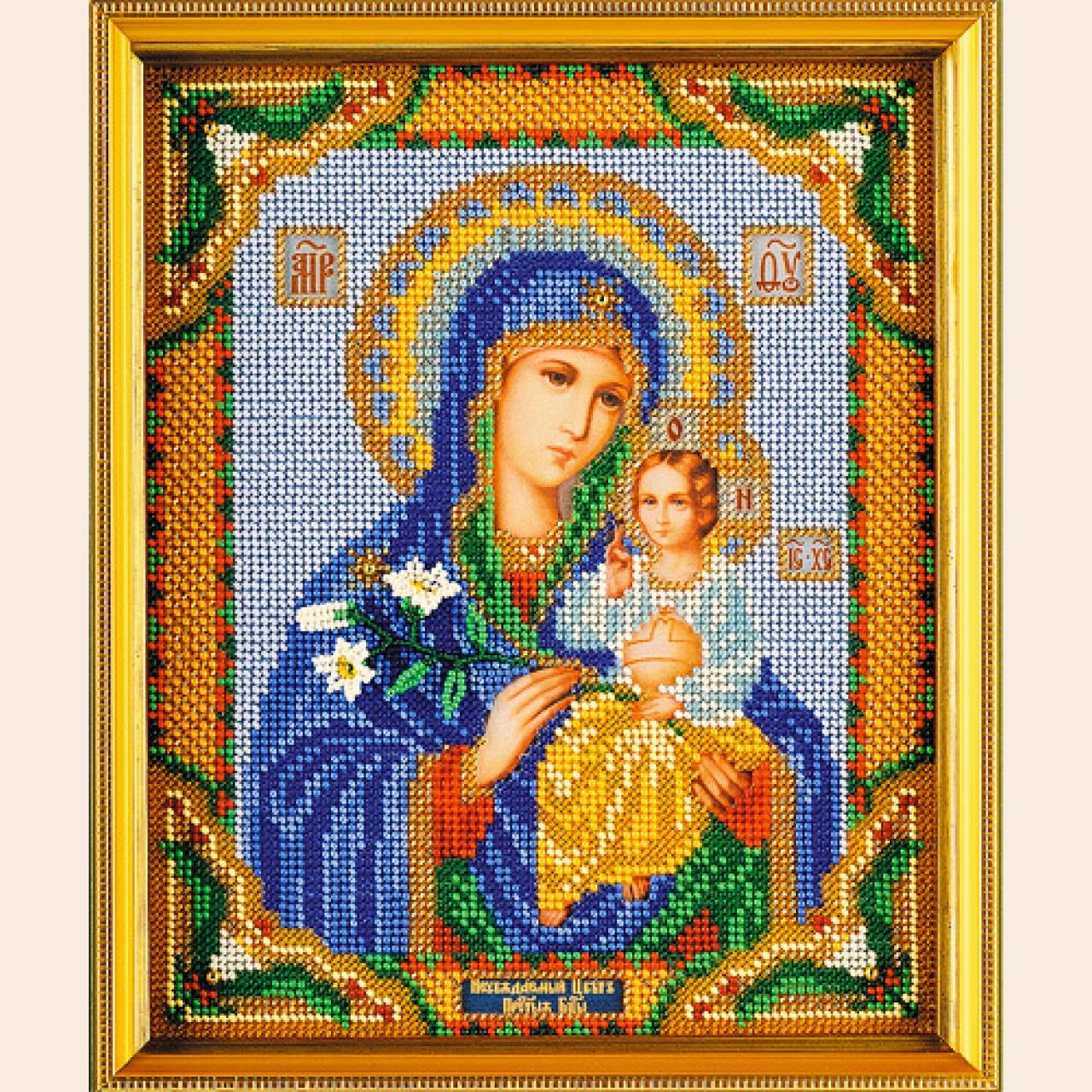 Семейные иконы для вышивки бисером 111