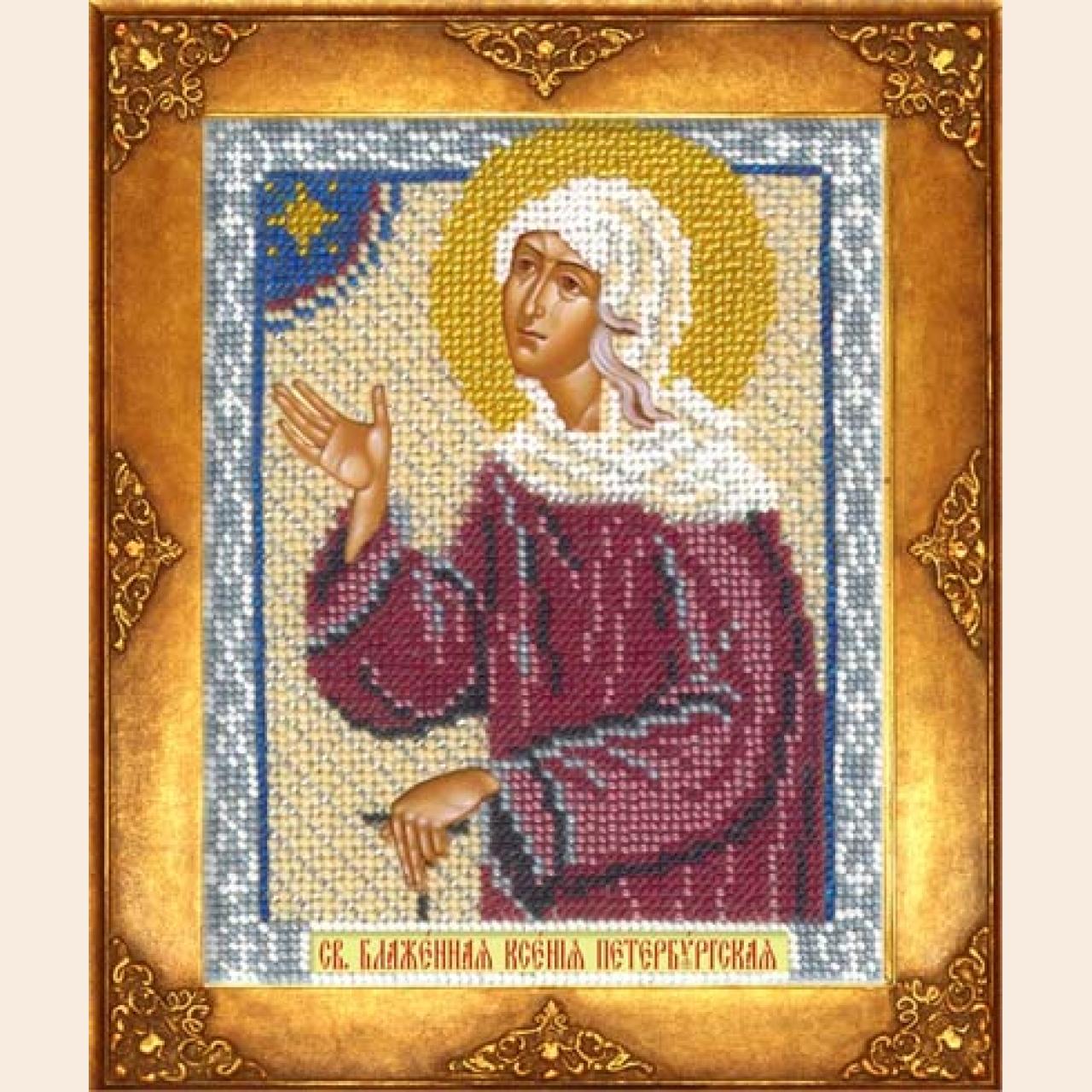 Вышивание крестиком иконы Ксении Петербургской 85