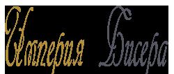 Империя бисера - оптовый интернет-магазин товаров для творчества и рукоделия