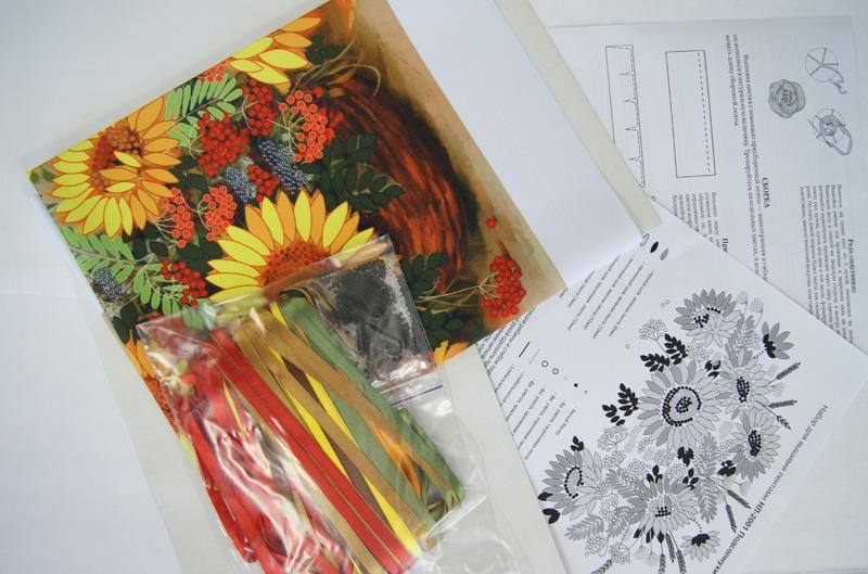 Наборы упаковки для вышивки